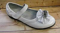 Детские туфли для девочек белые размер 34 и 35