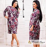 Стильное трикотажное женское платье с принтом