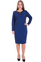 Платье синее размеры 54, 56, 58