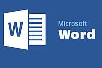 Редактируем внешний вид текста в документе Word