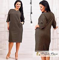 Трикотажное женское платье с карманами батал