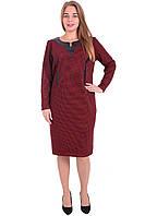 Платье бордовое размеры 54, 56, 58
