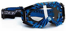 Очки для кросса Scorpion Neon blue/black, арт.99-002-05-02, арт. 99-002-05-02
