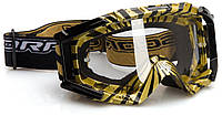 Очки для кросса Scorpion Neon gold/black, арт.99-002-05-37, арт. 99-002-05-37
