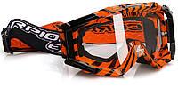Очки для кросса Scorpion Orange/black, арт.99-002-05-08, арт. 99-002-05-08