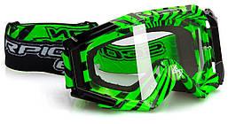 Очки для кросса Scorpion Neon green/black, арт.99-002-05-81, арт. 99-002-05-81