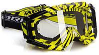 Очки для кросса Scorpion Neon yellow/black, арт.99-002-05-50, арт. 99-002-05-50