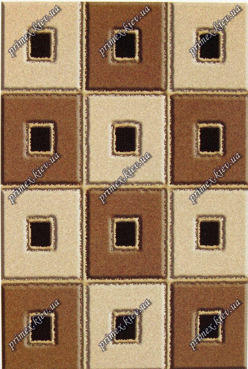 """Рельефный ковер Нью Йорк """"Королевский"""", цвет коричнево-бежевый"""