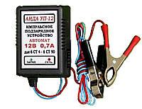 Зарядное АИДА УП-12 —автоматическое 4-20А*час