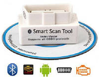 Автосканер Smart Scan Tool OBD 2, диагностика ошибок