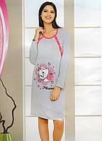 Ночная рубашка с длинным рукавом Baray