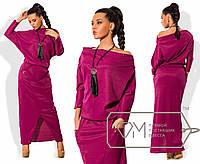 Модное платье в пол Алеся