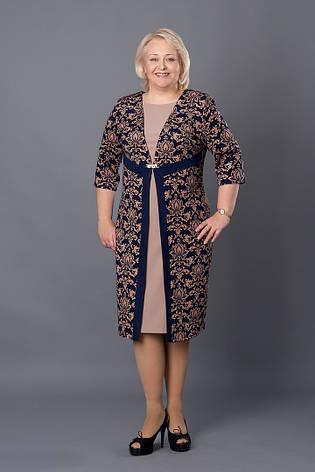 Платье с накидкой, фото 2