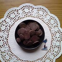 Шоколад черный натуральный 80% Украина (500 г.)
