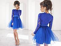 Платье женское электрик с фатином ТК/-2014