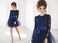 Платье женское синие с фатином ТК/-2014