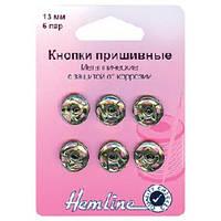 Кнопки пришивные металлические 13мм, 6шт