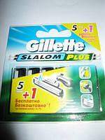 Картридж Gillette Slalom plus(5+1)оригинал