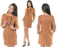 Платье замшевое, 5205 ЖМ, фото 1