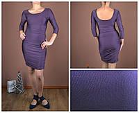 Изящное облегающее платье для осеннего сезона   DR4732   MONKI