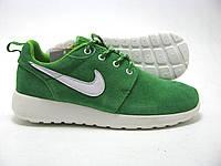 Мужские кроссовки Nike Roshe Run Suede замшевые зеленые