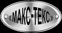 Костюмы МаксТекс
