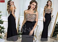 Платье вечернее в пол с легким шлейфом и тигровым верхом