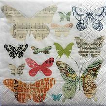 Метелики, комахи