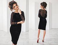 Приталенное велюровое женское платье с сеткой на спине и рукавах черное