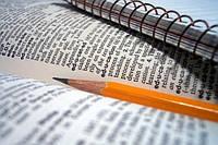 Сделаем корректуру текста любой сложности, включая рукописный
