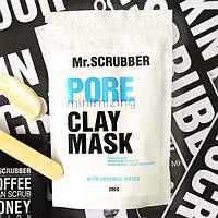 Mr. Scrubber Clay Mask Pore Minimizing - Маска для очистки и сужения пор лица, 200 г