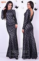 Шикарное гипюровое платье в пол с открытой спиной длинный рукав черное