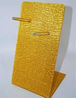 Подставка для фена золото / серебро PP-09,YRE