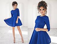 Платье женское электрик с неопрена ТК/-2013
