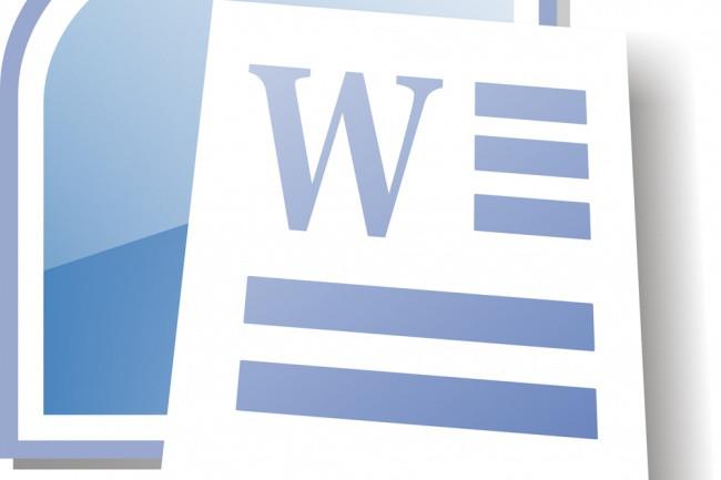Отредактируем документы Word, Excel
