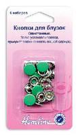 Кнопки для блузок, зеленый, 11мм, 6шт