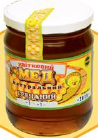 "Мед натуральний ""ГРЕЧАНИЙ"" 0,7 л, фото 1"