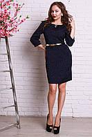 Модное платье из жаккарда, фото 1