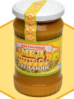 """Мед натуральний """"ГРЕЧАНИЙ"""" 0,4 л"""