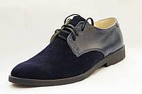 Туфли мужские комбинированные / Men's shoes combined