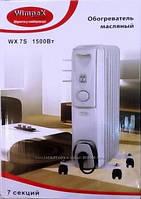 Обогреватель масляный 7 секций Wimpex HEATER WX 7S 1500 Вт