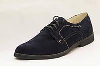 Туфли мужские замшевые  / Men's shoes chamois