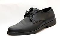 Туфли мужские кожаные  / Men's shoes leather