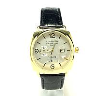 Часы наручные  с календарем мужские