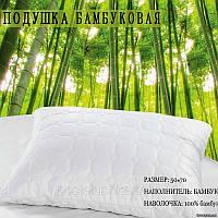 Подушка бамбуковая стеганая Love You