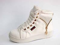 Зимние - кроссовки - ботинки женские на меху  высокая подошва белые тёплые красивые удобные  Z-045