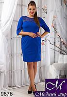 Стильное платье электрик с гипюром для пышных форм (ХXL, XXXL, 4XL, 5XL) арт. 9876