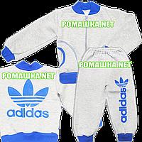 Детский спортивный костюм для мальчика р. 80-86 Аdidas с толстым начесом ткань ФУТЕР ТРЕХНИТКА 3290 Голубой 80