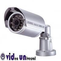 Видеокамера Rainbow TC-700C
