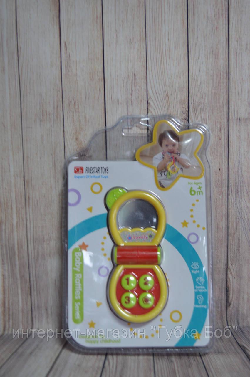 Уникальные погремушки для малышей (3 вида) Телефончик